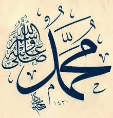 Doa Nabi Muhammad SAW Yang Tidak Dikabulkan Allah SWT